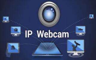 Как сделать IP-камеру видеонаблюдения из смартфона
