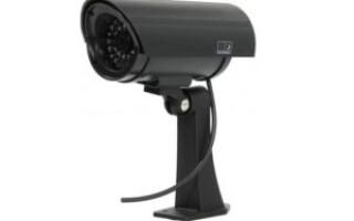 Как определить настоящая камера видеонаблюдения или муляж