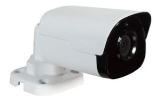 Как понять, что камера видеонаблюдения работает