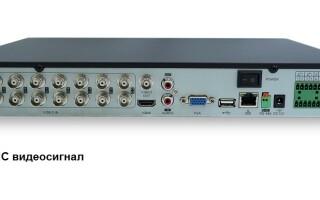 Как подключить AHD или аналоговую камеру к видеорегистратору