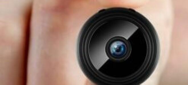 Как найти скрытую камеру в квартире с помощью смартфона